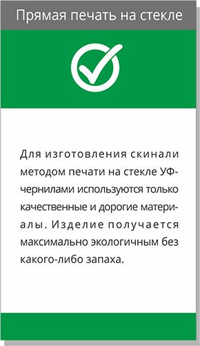 ecologichnost_11