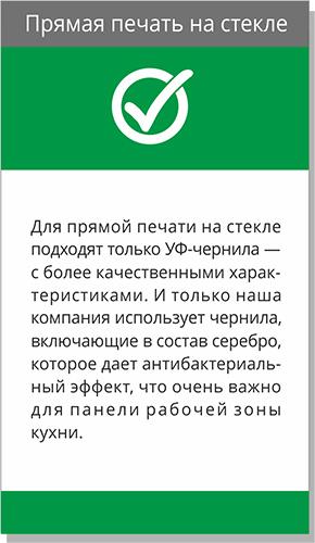 kachestvo_11