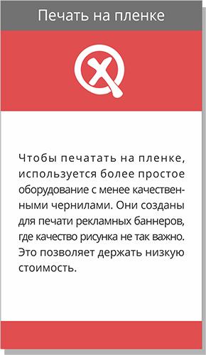 kachestvo_21