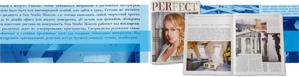 о нашей компании в журнале Perfect Style of Life